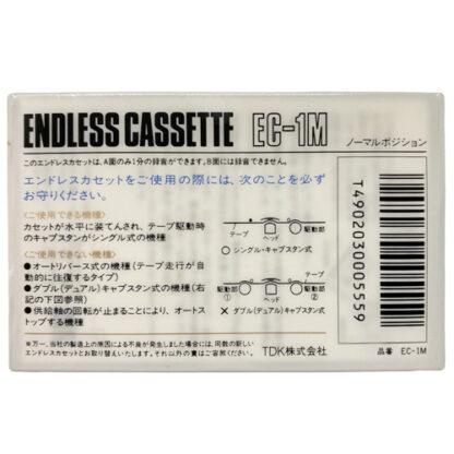 tdk endless cassette 1min
