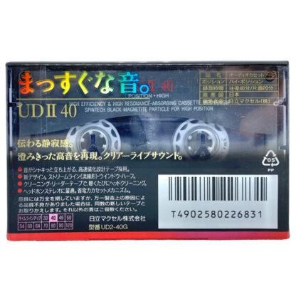 MAXELL UD II 40 1994-95 JAPAN