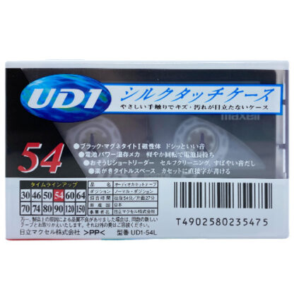 MAXELL UD1 54 1997-98 JAPAN
