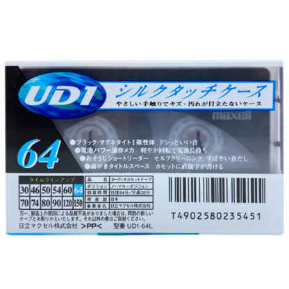 MAXELL UD1 64 1997-98 JAPAN