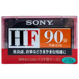 SONY HF90 (1997 Japan)
