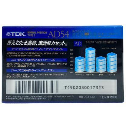 TDK AD 54 1992-95 JAPAN
