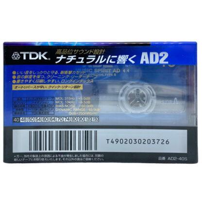 TDK AD2 40 1997 JAPAN