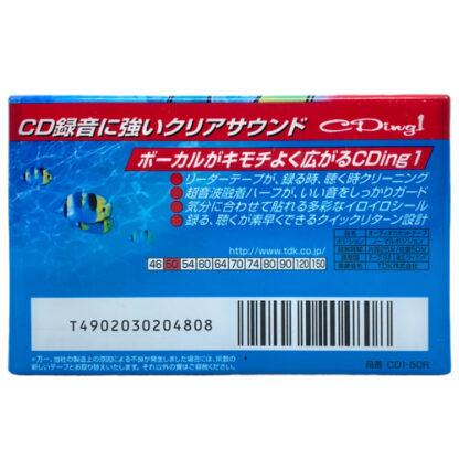 TDK CDing1 1998 JAPAN