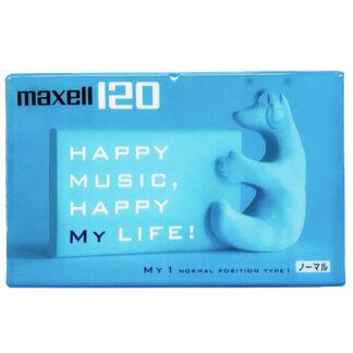 maxell my1 120