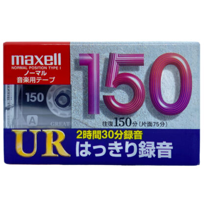 maxell ur150 jpn