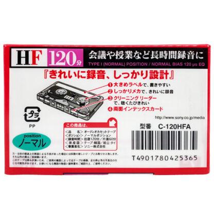 sony hf120 1997 japan