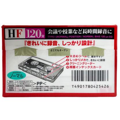 sony hf120 3pack