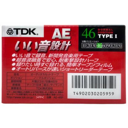tdk ae46 1998 japan