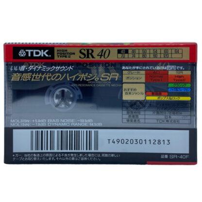 tdk sr40 1994-95 jpn