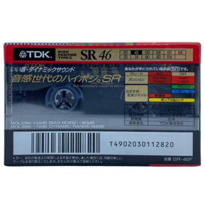 tdk sr46 1994-95 jpn
