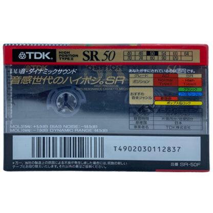 tdk sr50 1994-95 jpn
