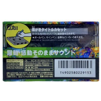 MAXELL CDs I 60 (1994-95 JPN)