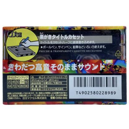 MAXELL CDs II 54 (1994-95 JPN)