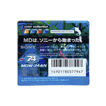 minidisc sony 74 sapphire blue