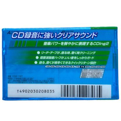 TDK CDing2 74 1999 JAPAN