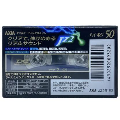 axia jz2 50 1993-94 jpn