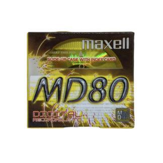 minidisc maxell md80-yee