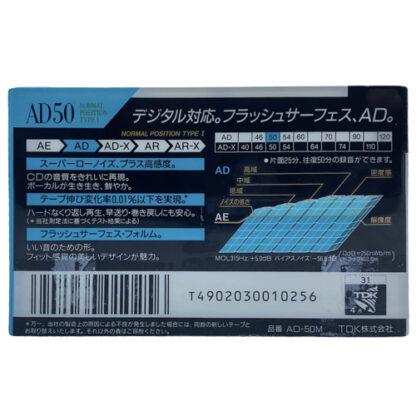 audiokazeta tdk ad50 1990 jpn