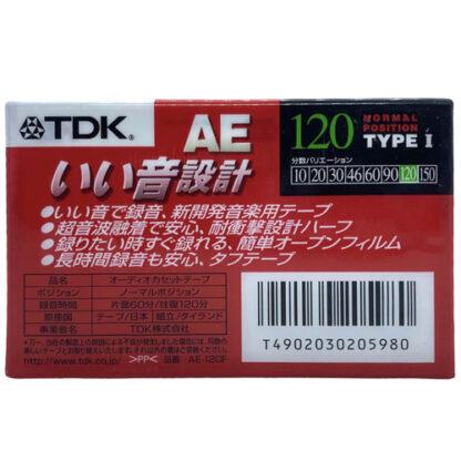 tdk ae120 1998 jpn