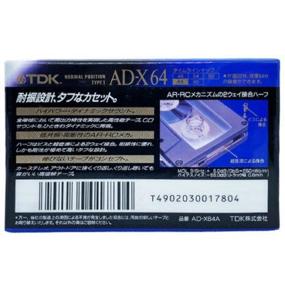 tdk ad-x 64 (1992-93 JPN)