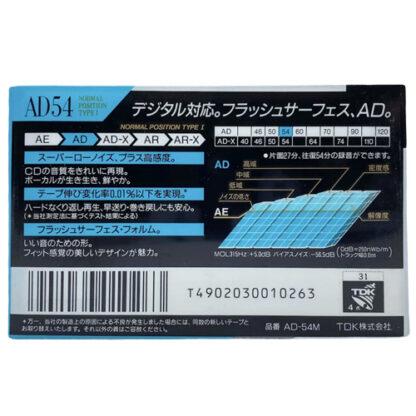 tdk ad54 (1990 JPN)